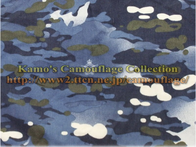 Kamo's Camouflage Collection