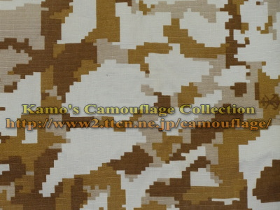 Mexican Marines Digital Mexicano_marine_desert_digital_camouflage