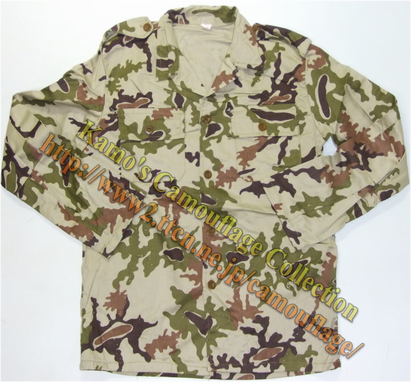Middle East Camouflage Collection