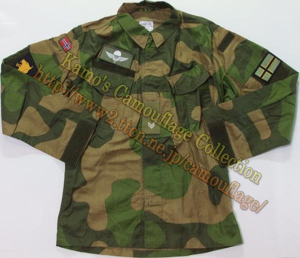 d9574c279a45e Norwegian M2000 Camo 2-pocket (Rip-stop) Jacket