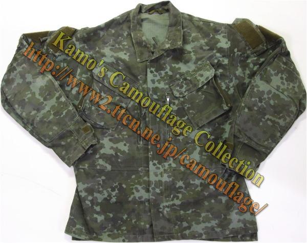 d8810c0b8b05e Polish Urban Flecktarn Camo Jacket · Polish Special Forces