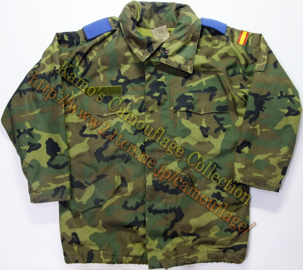 Camo Softshell Jacket