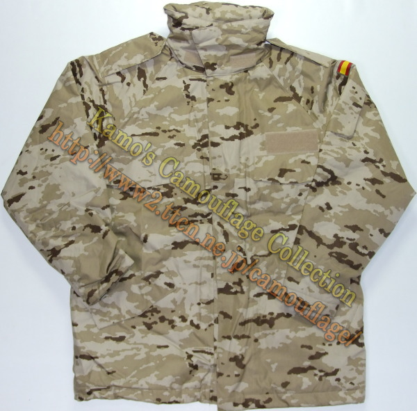 South Europe Camouflage Collection