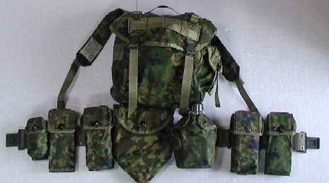 Military Canteen on Airsoft   Uniform   Warhammer 40k Forum Tau Online