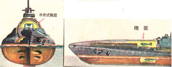 伊400型潜水空母