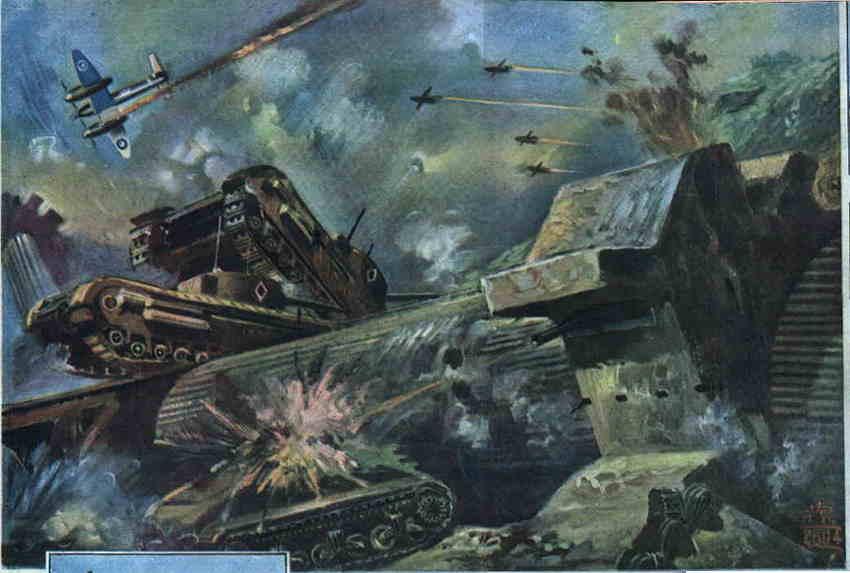 戦車要塞」活躍? 想像図