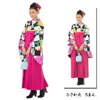 袴No.100-146|ひさかたろまん|最新作|黒・市松薔薇二尺袖|中紅袴