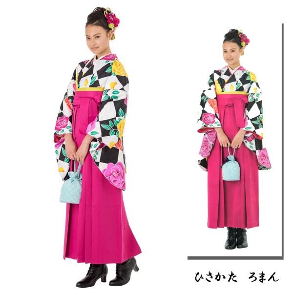 2018ひさかたろまん|薔薇柄着物中紅袴100-146