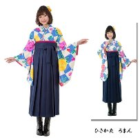 袴No.100-147|ひさかたろまん|最新作|青・市松薔薇二尺袖|翡翠袴