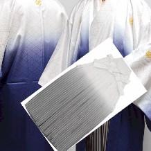 新品入荷|紋付き袴|白地紺グラデ・高級グラデ袴No.923